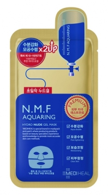 Mặt nạ Nude gel cấp ẩm cao cấp