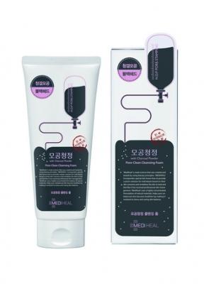 Sữa rửa mặt than hoạt tính làm sạch sâu lỗ chân lông