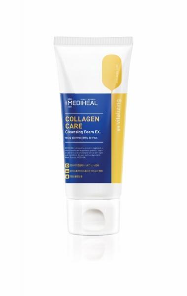 Sữa rửa mặt collagen phiên bản EX