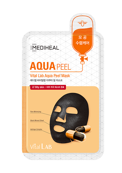 Vital Lab Aqua Pell Mask