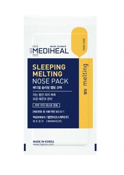 Mặt nạ ngủ Mediheal làm sạch mụn đầu đen dành cho mũi